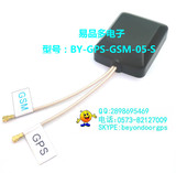 BY-GPS-GSM-05-S